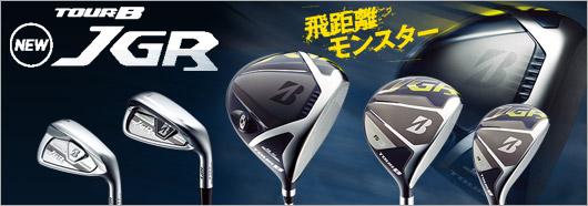 Bridgestone Tour B JGR Japan Models