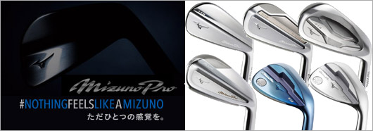 Mizuno Pro Irons