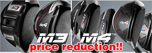 M3/M4 price reduction