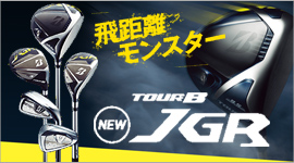 Bridgestone Tour B JGR Japan Models