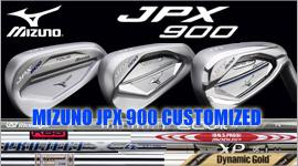 Mizuno JPX 900 Customized