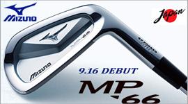 Mizuno MP-66