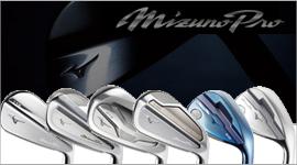 Mizuno Pro Irons & Wedges