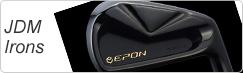 Epon Golf Irons