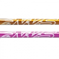 Aldila NVS Wood Shaft