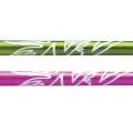 Aldila NV Hybrid Shaft