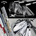 Callaway X Forged & Apex MB 特注アイアン