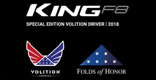 フェアウェイゴルフ  コブラKINGF8F8+Volitionドライバー 口コミ 最安値 評判