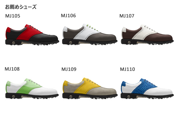 MyJoys FJ ICON Traditional Shoes