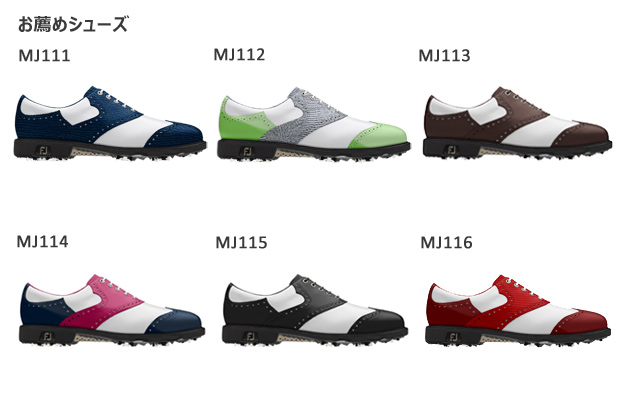 MyJOYS FJ ICON Shield Tip Shoes