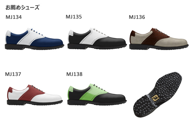MyJoys FJ Professional Traditional Shoes