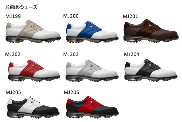 MyJoys DryJoys Tour Shoes