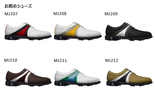MyJOYS FJ ICON Pyramid Saddle Laced Shoes