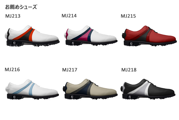 MyJoys FJ ICON Pyramid Saddle BOA Shoes