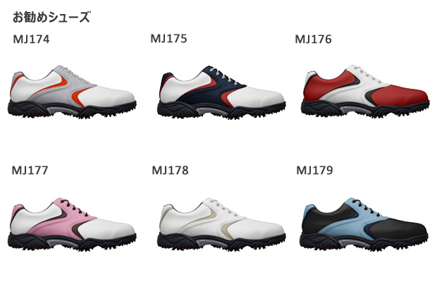 MyJoys Contour Series Shoes