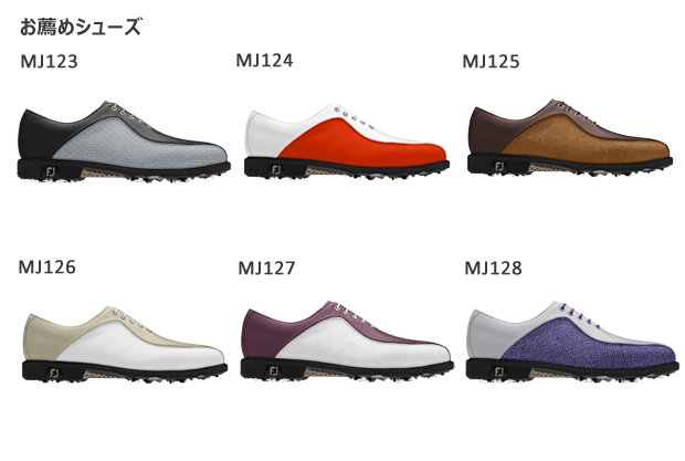 MyJOYS FJ ICON Asymmetrical Shoes