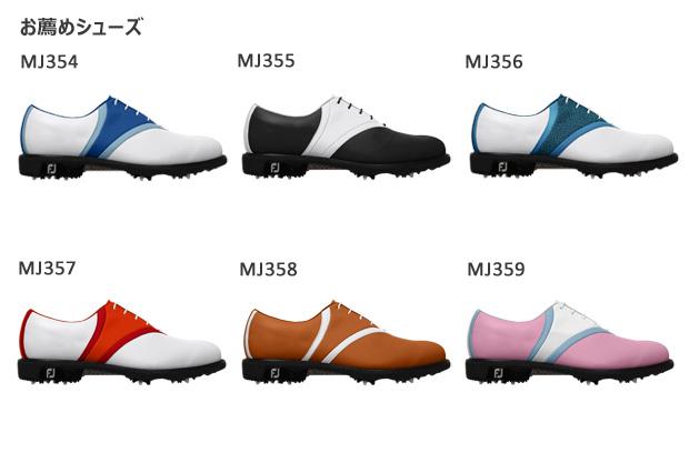MyJoys FJ ICON V-Saddle Shoes