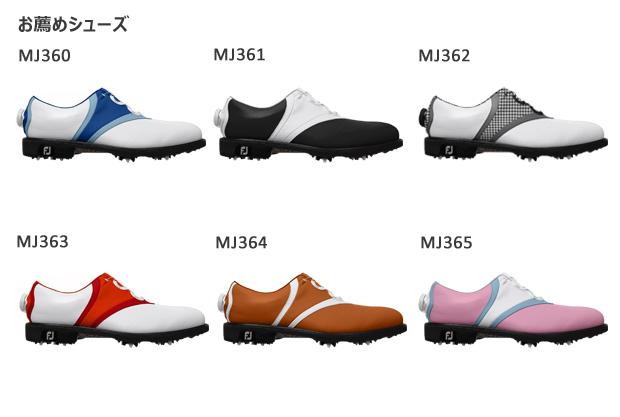 MyJoys FJ ICON V-Saddle BOA Shoes