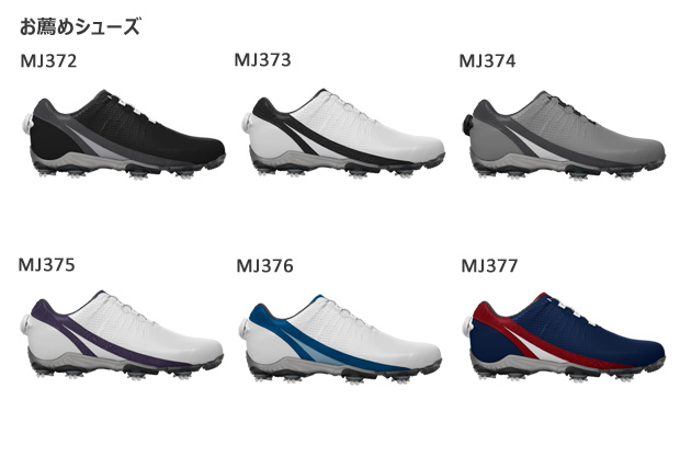 MyJoys DNA BOA Shoes