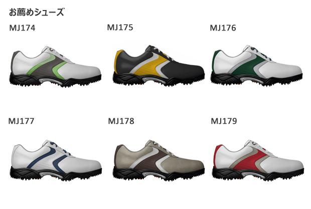 MyJoys Contour Series Shoes