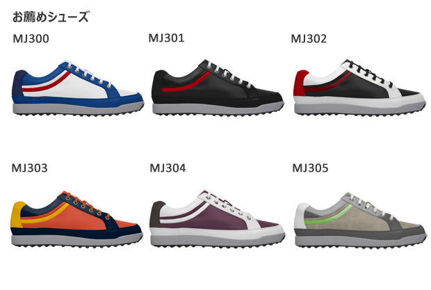 MyJoys Contour Casual Shoes