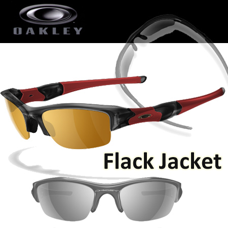 Oakley Sport FLAK JACKET カスタム サングラス