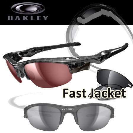 Oakley Sport FAST JACKET カスタム サングラス