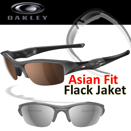 Oakley Asian Fit FLAK JACKET カスタム サングラス