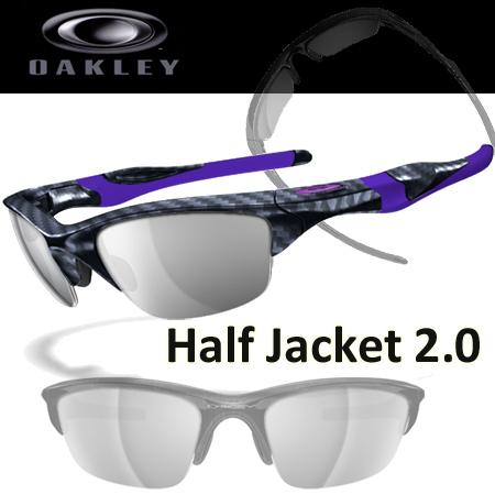 Oakley Sport HALF JACKET 2.0 カスタム サングラス