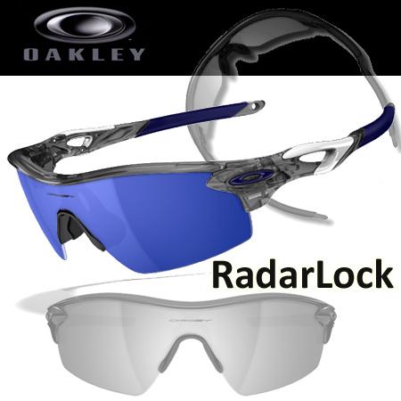 Oakley Sport RADARLOCK カスタム サングラス
