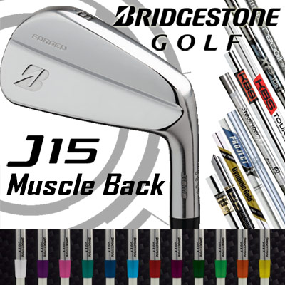 Bridgestone J15 MB Custom Irons