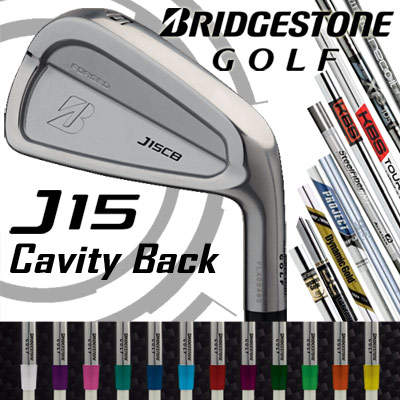 Bridgestone J15 CB Custom Irons
