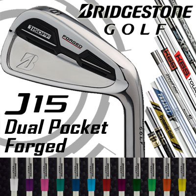 Bridgestone J15 Dual Pocket Forged Custom Irons