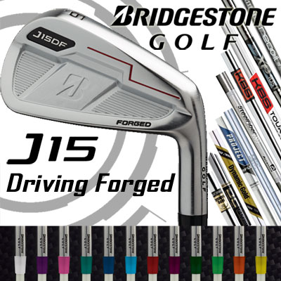 Bridgestone J15 Driving Forged Custom Irons