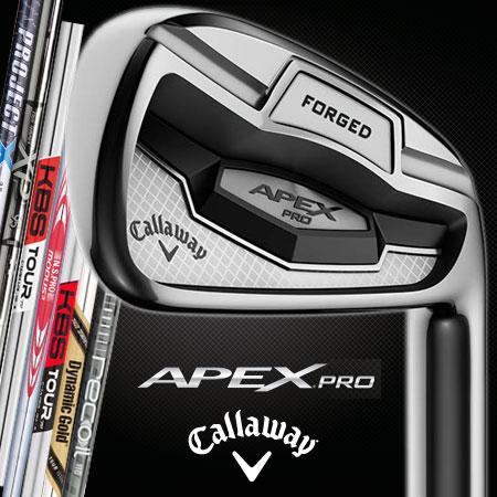 Callaway Apex Pro 16 Custom Irons (カスタムアイアン)