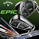 Callaway EPIC Custom Irons (カスタムアイアン)
