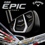Callaway EPIC Star Custom Irons (カスタムアイアン)