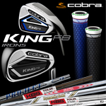 Cobra KING F8 Custom Irons (カスタムアイアン)