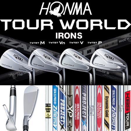 HONMA TW727 Custom Irons