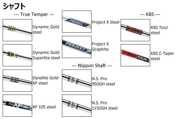 ミズノ MP H4 アイアン MIZUNO MP H4 irons