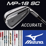 Mizuno MP-18 SC Custom Irons