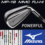 Mizuno MP-18 MMC FLI-HI Custom Irons