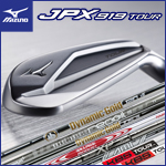 Mizuno JPX 919 Tour Custom Irons