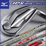 Mizuno JPX 919 Forged Custom Irons