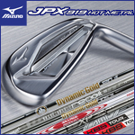 Mizuno JPX 919 Hot Metal Custom Irons