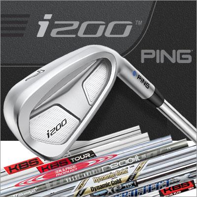 PING i200 Custom Irons
