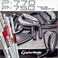 TaylorMade P770 & P750 Tour Proto Custom Irons (カスタムアイアン)