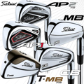 Titleist 716 Custom Iron Sets