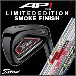 タイトリスト Limited Edition AP1 Smoke Finish Custom Irons (カスタムアイアン