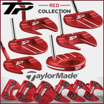 TaylorMade TP Red Collection Custom Putters (カスタムパター)